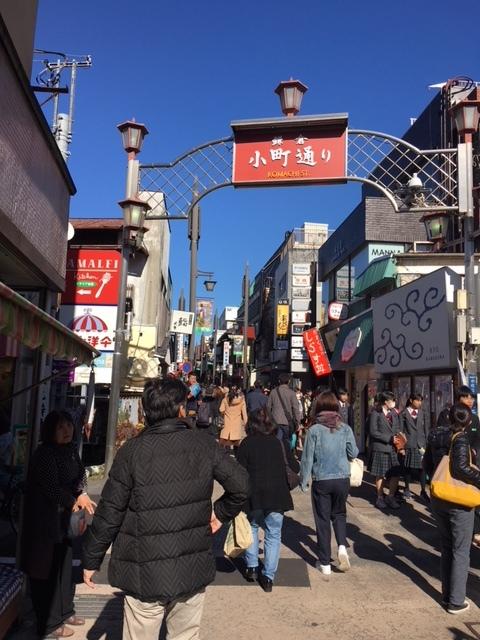 kamakura 小町