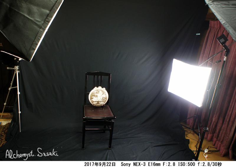 自作スタジオDSC02958 Ⅱ