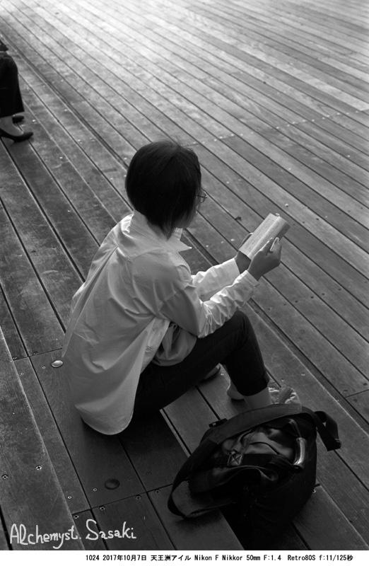 本を読む人1024-24a