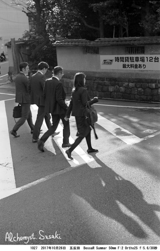 オルソフィルム1027-22