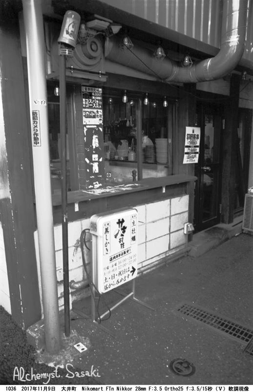 大井町1036-28