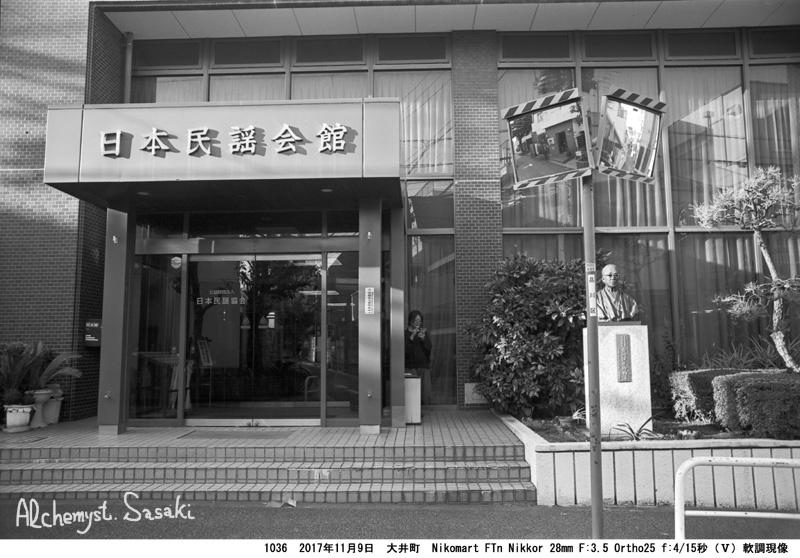 大井町1036-31