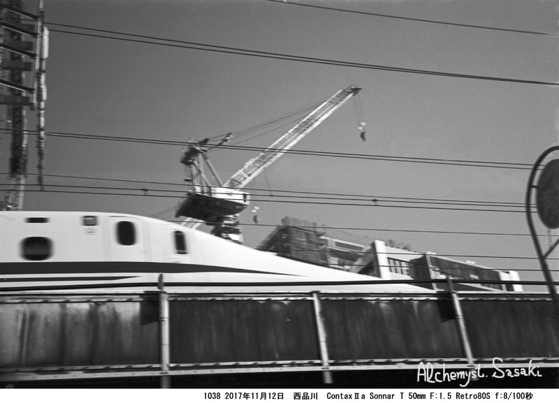 新幹線の走る品川1038-5