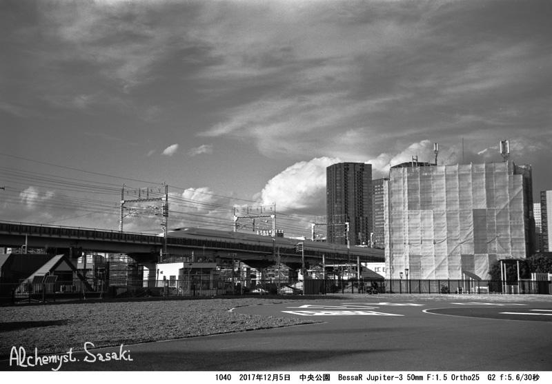 新幹線1040-37 Ⅱ