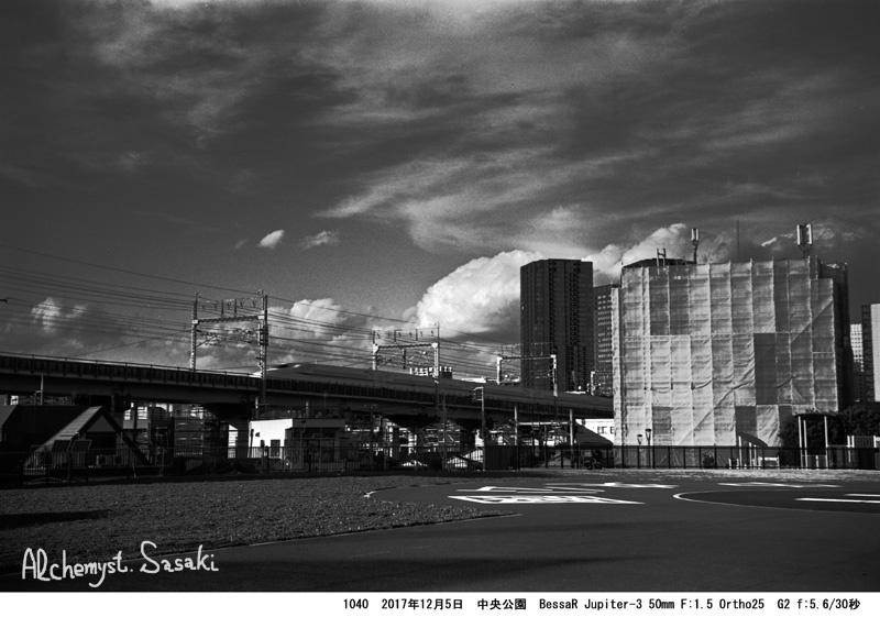新幹線1040-37 Ⅲ