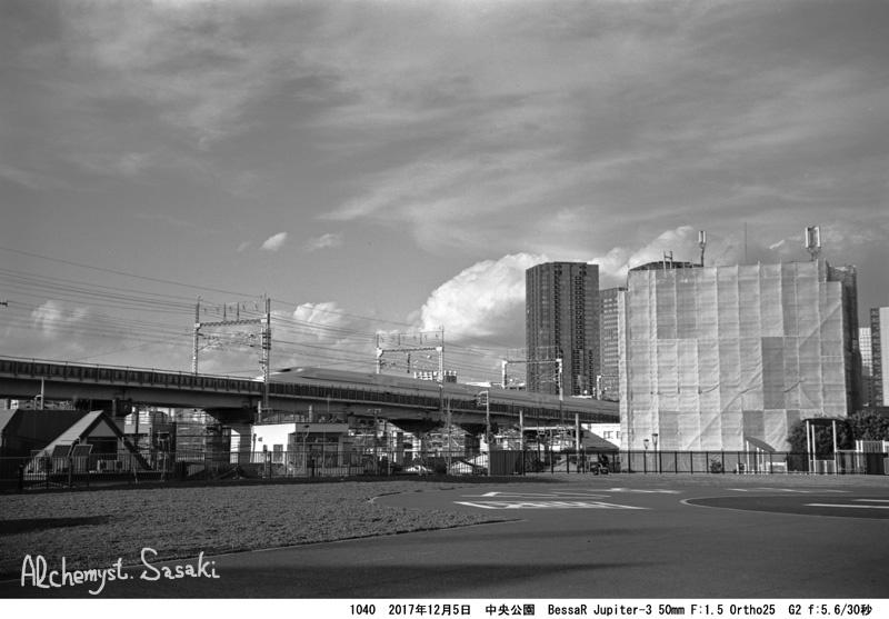 新幹線1040-37
