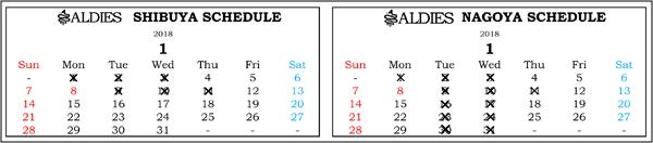 ブログ用営業日カレンダー2018年1月