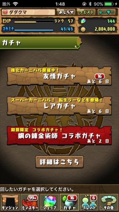 7PUMhuX.jpg