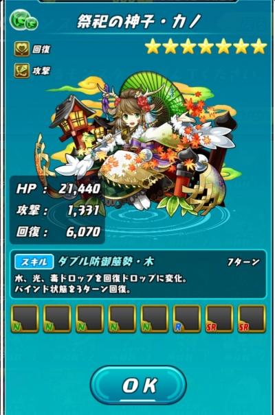 8XRfN2c.jpg
