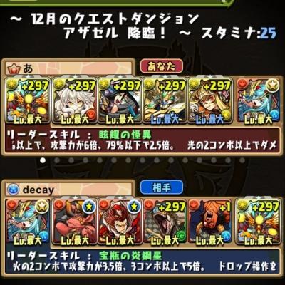 HbJFW5X.jpg
