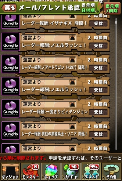 K3GVo0s.jpg