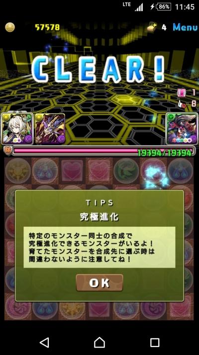 Yu5YrAk_201711111813439ad.jpg
