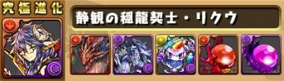 sozai_20171118155428d96.jpg