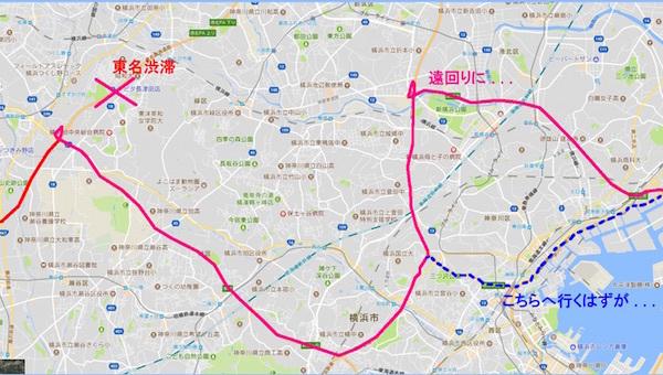横浜遠回り