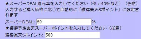 AF5100003735.jpg