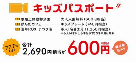 AF5100003930.jpg