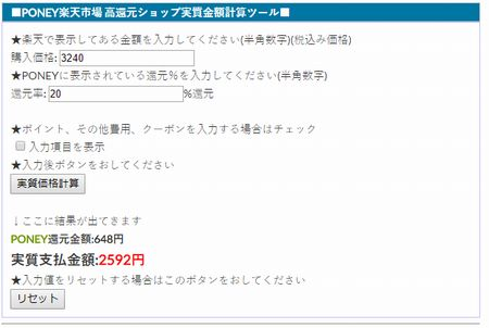AF5100004150.jpg
