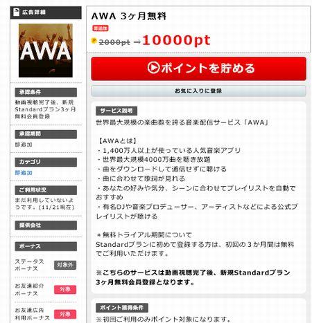 AF5100004200.jpg
