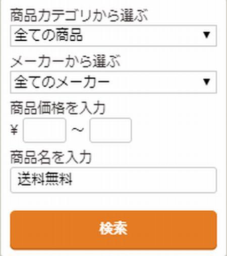 AF5100004219.jpg