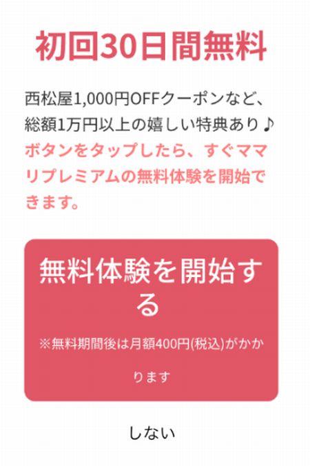 AF5100004271.jpg