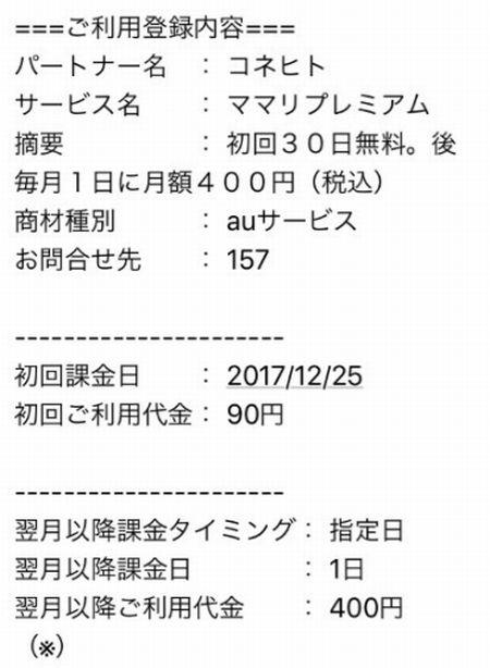 AF5100004279.jpg