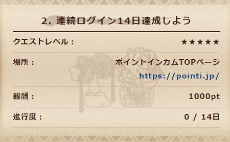AF5100004503.jpg