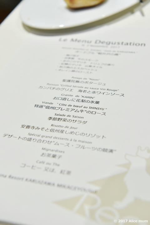 10m - コピー