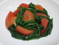 ほうれん草とトマト 調理②