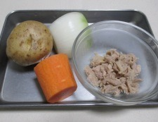 ツナと野菜のチャウダースープ 材料①