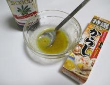リンゴサラダ 調理①