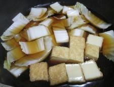 牛肉と舞茸の甘辛煮 調理③