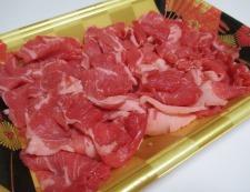 牛肉と舞茸の甘辛煮 材料①