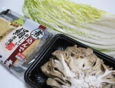牛肉と舞茸の甘辛煮 材料②