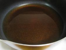牛肉と舞茸の甘辛煮 調理①