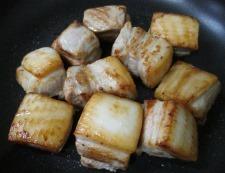 角煮 調理③