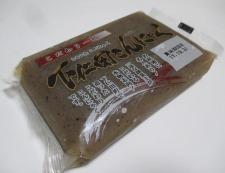 牛すじとこんにゃくの胡椒炒め 材料②
