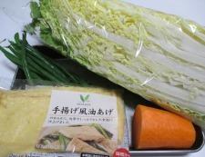 鶏だんごと白菜のうま煮 材料②