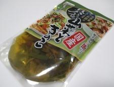 山菜きのこ 材料①