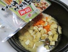 山菜きのこ 調理①