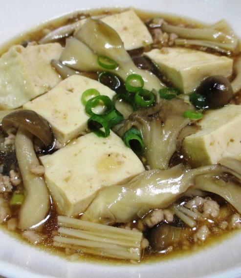 きのこ豆腐 拡大
