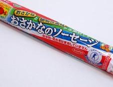 小松菜ソーセージ 材料②