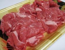 牛肉と車麩 材料①