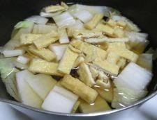 白菜とお揚げ 調理③
