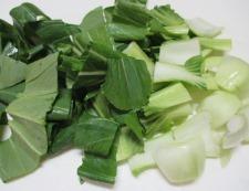 青梗菜のナムル 調理①