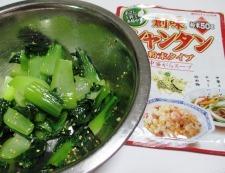 青梗菜のナムル 調理④