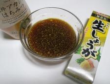 豚こまアスパラ蜂蜜しょうが焼き 調理①