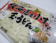 肉味噌うどん 材料②
