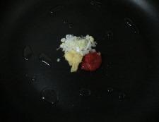 肉味噌うどん 調理①