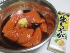 秋鮭の竜田フライ 調理②