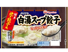 水餃子 材料①